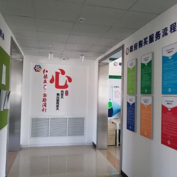 龙8娱乐网址市信德社会组织创业中心