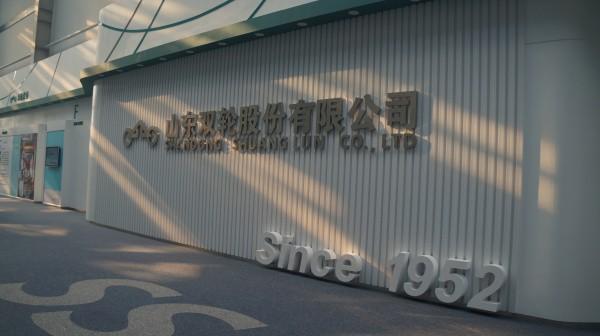 双轮集团企业展厅