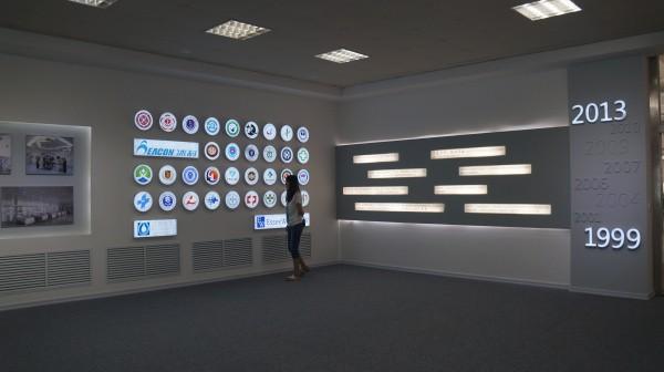 冰科企业展厅