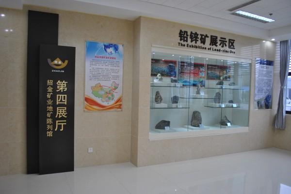 招金集团系列展厅